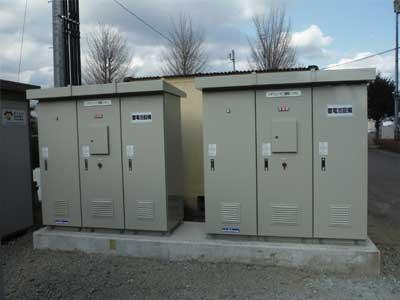 矢吹町役場太陽光蓄電池工事